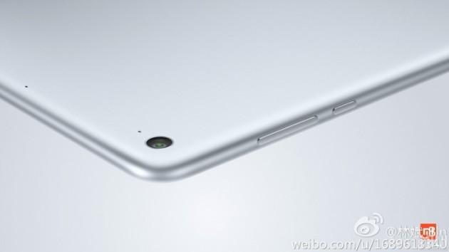 Xiaomi Mi Pad 3: un'immagine teaser avrebbe confermato la presentazione