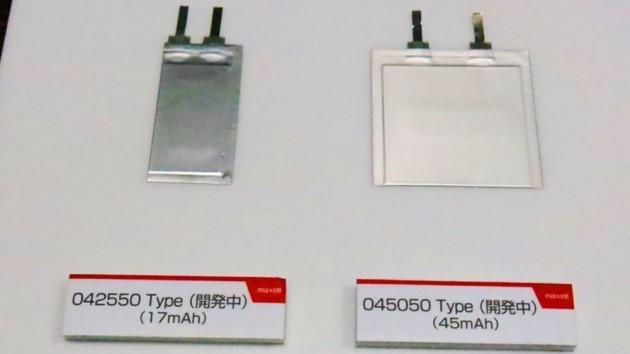 Batterie Hitachi: stesse dimensioni, autonomia raddoppiata