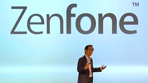 Asus Italia annuncia i prezzi ufficiali di Zenfone 3, ZenWatch 3 e ZenPad 3