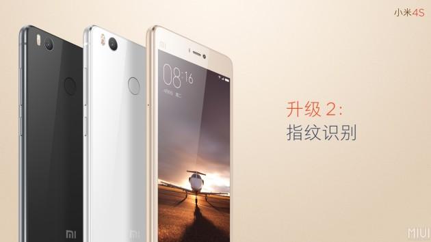 Xiaomi Mi 4s ufficiale: display FHD da 5