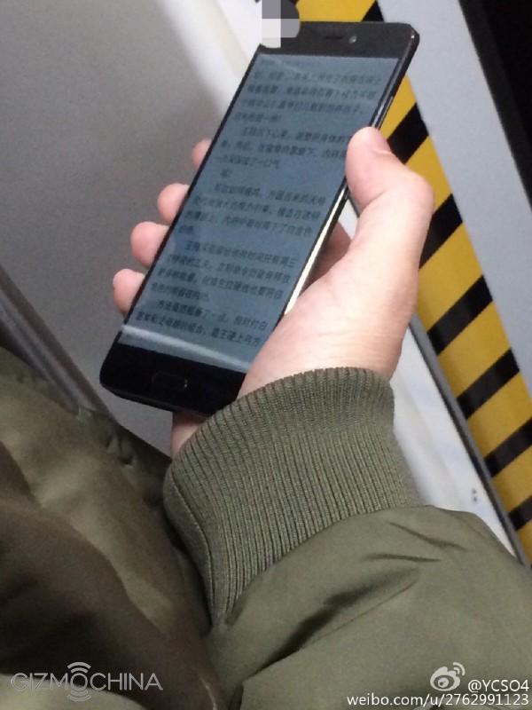 Xiaomi Mi 5 avrà un display Full HD