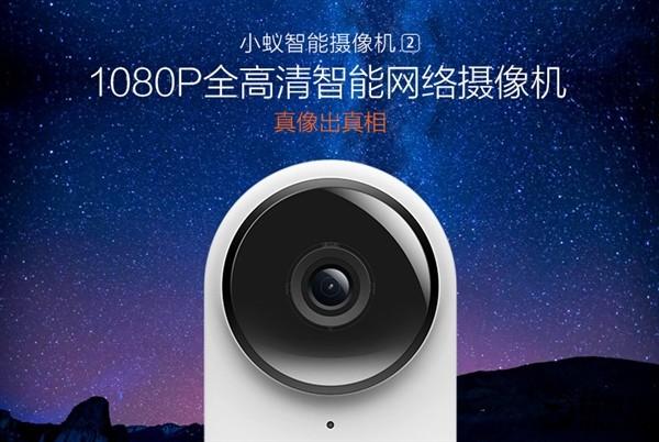 Xiaomi annuncia ufficialmente la nuova XiaoYi Ants 2 Smart Camera