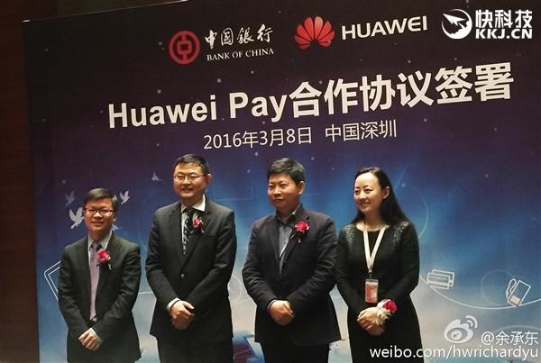 Huawei Pay annunciato ufficialmente in Cina
