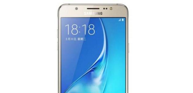 Samsung Galaxy J7 (2016) si mostra nelle prima immagini ufficiali