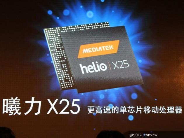 Helio X25: confronto benchmark con Exynos 7420 e Snapdragon 652