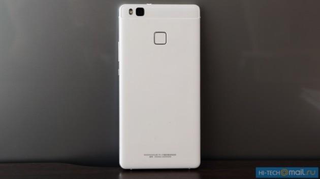 Huawei P9 Lite potrebbe arrivare in Europa a circa 315€