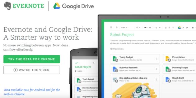 Evernote e Google Drive da oggi lavorano insieme