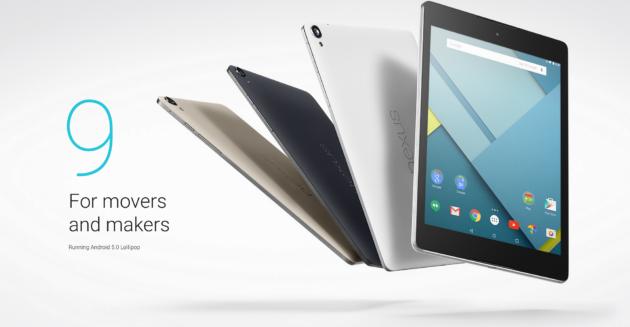 HTC ha stoppato la produzione del Nexus 9