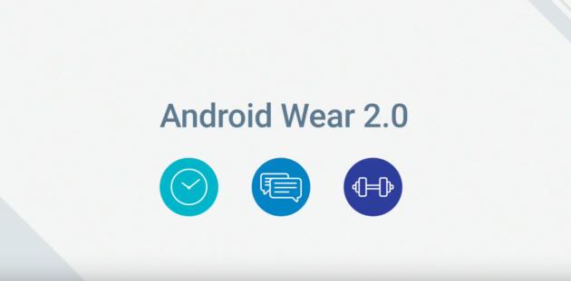 Android Wear 2.0: il più grande upgrade dell'OS wearable di Google