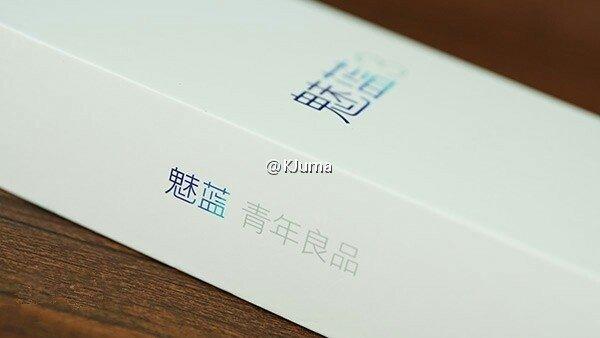Meizu M3S si mostra ancora in foto