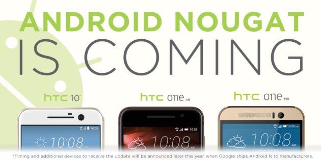 HTC: Android 7.0 Nougat arriverà su 10, One A9 e One M9