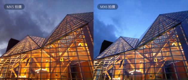 Meizu MX6: ecco i primi sample fotografici