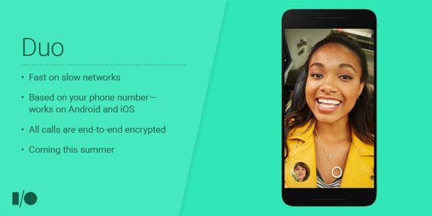 Google Duo debutta ufficialmente sul Play Store [DOWNLOAD APK]