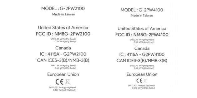 I Nexus 2016 passano al vaglio della FCC, confermata la partnership con HTC