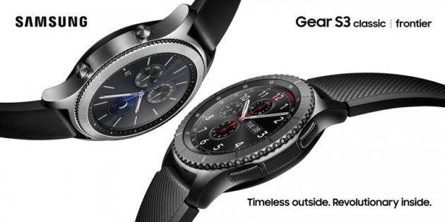 Samsung Gear S3 potrebbe arrivare il 4 Novembre
