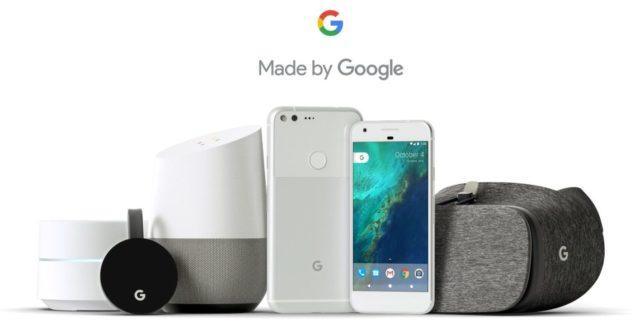 Google ed il bisogno di essere