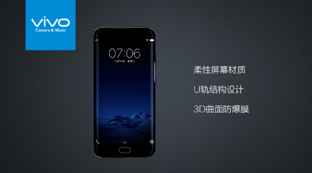 Vivo XPlay 6 ufficiale: Snapdragon 820, display dual-edge e 6GB di RAM
