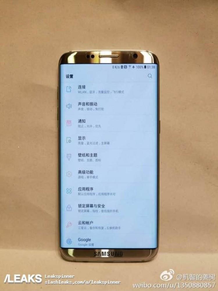 Galaxy S8 ipotetica data di presentazione e presunta foto reale (1)