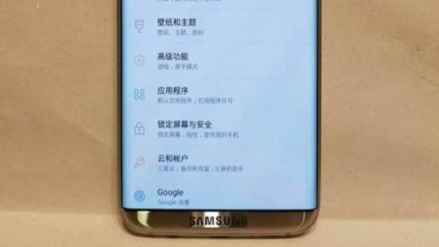 Galaxy S8: ipotetica data di presentazione e presunta foto reale