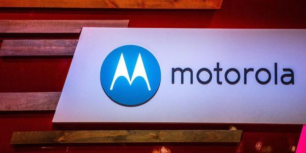 Moto G7 Power avrà una batteria da 5000mAh