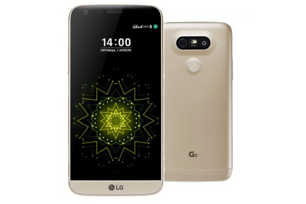LG G5 SE riceve l'aggiornamento ad Android 7.0 Nougat