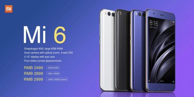 Xiaomi Mi6: durevolezza migliorata rispetto a Mi5