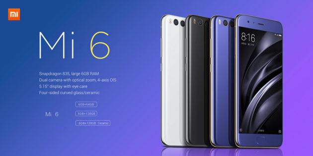 Xiaomi Mi 6 in sconto su GearBest