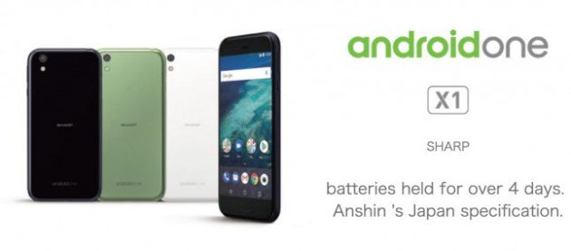 Sharp X1: un nuovo Android One molto interessante