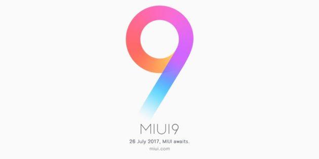 Un tweet svela la data di rilascio di MIUI 9