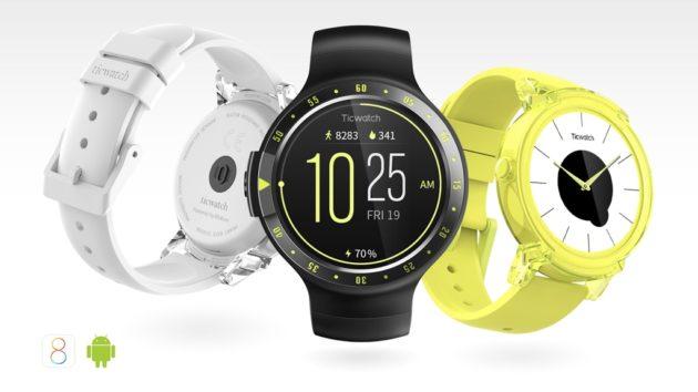 Ticwatch S ed E in offerta a partire da €130 [LINK]