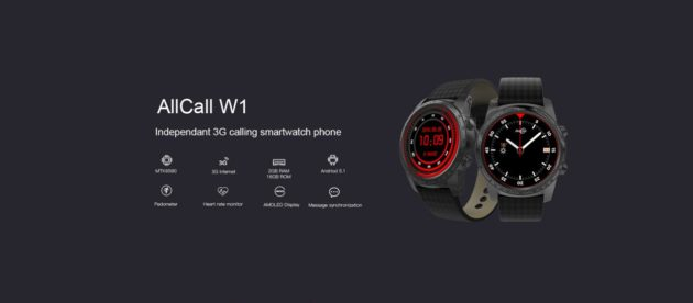 AllCall W1 presto disponibile all'acquisto