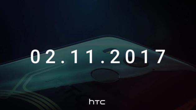 HTC U11 Plus verrà presentato il 2 novembre (non ci sono più dubbi)
