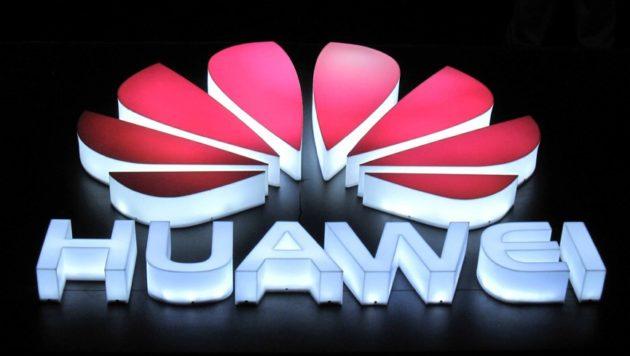 Huawei: in arrivo un device full screen (come iPhone X)?