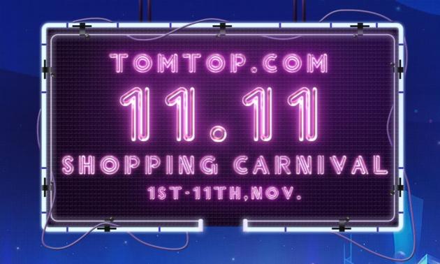 Tomtop: Promozione dell'11 Novembre