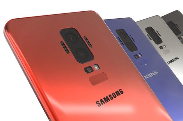 Galaxy S9: quali saranno le colorazioni ufficiali?