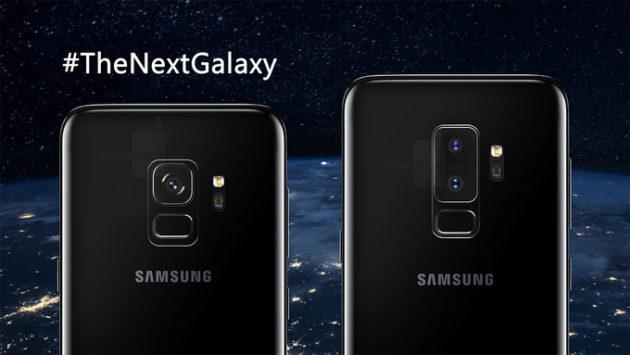 Samsung Galaxy S9 e S9+, trapelati dettagli sulla fotocamera e sulle specifiche hardware