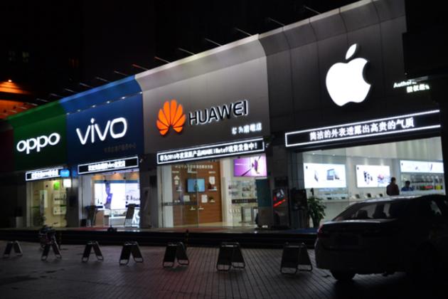Smartphone cinesi: drastico calo di spedizioni globali
