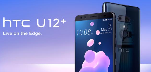 HTC U12+ è ufficiale: ecco tutte le caratteristiche e le prime immagini