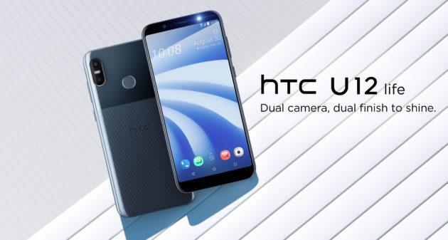 IFA 2018: HTC presenta HTC U12 life, potente e dal prezzo contenuto