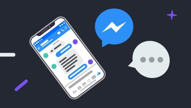 Admin delle Pagine Facebook possono rispondere ai direct Instagram direttamente da FB