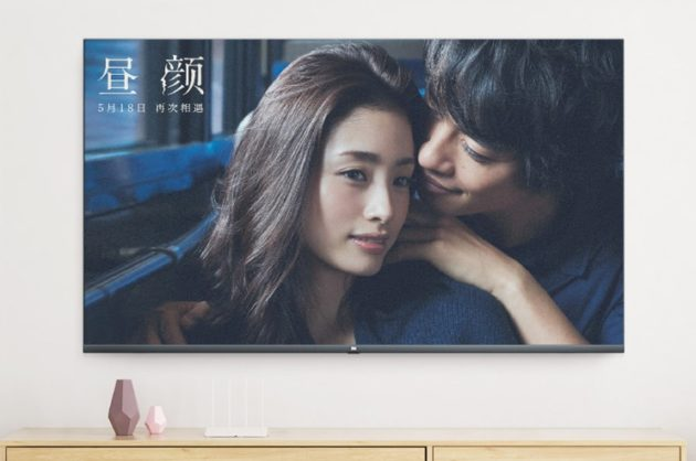 Nuova Xiaomi Mi TV 4: 65 pollici a circa 760 euro