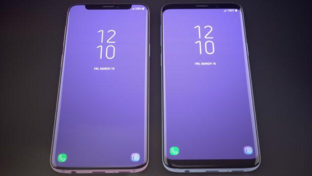 Samsung, qual è il notch-ciolo della questione?