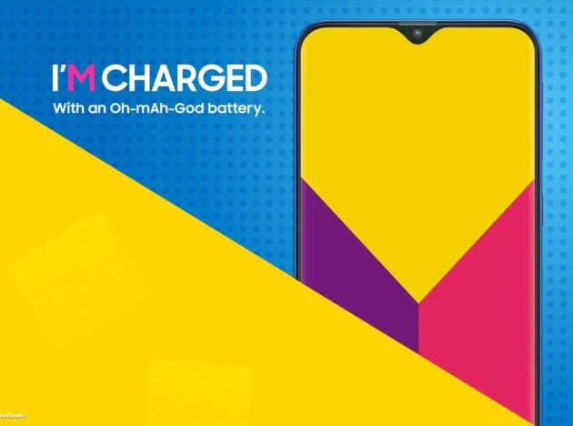 Samsung Galaxy M20: presto arriverà anche nel nostro paese
