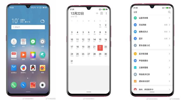 Meizu Note 9: nuovo smartphone con fotocamera da 48 MP