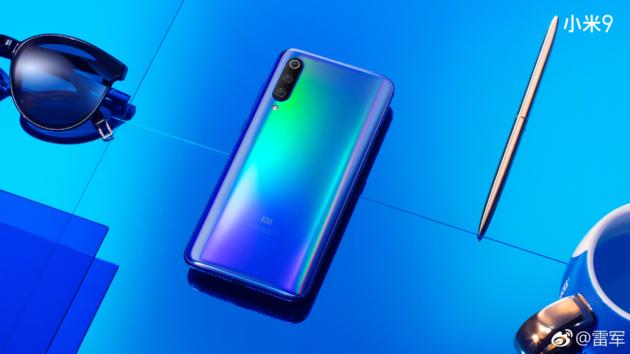 Xiaomi Mi 9 si mostra nelle immagini ufficiali