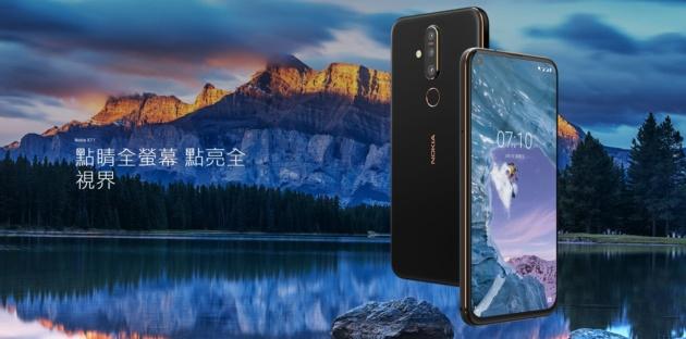 Nokia X71 Ufficiale: display da 6,3