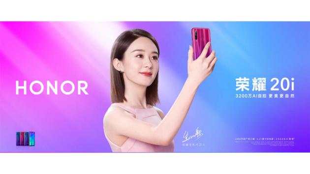 Honor 20 Lite Ufficiale: kirin 710, 4/6 GB di RAM e tripla fotocamera da 210 Euro