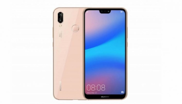 Huawei P20 Lite 2019 sta arrivando!