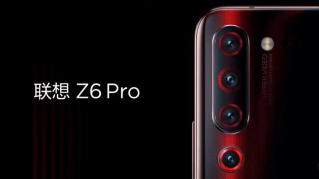 Lenovo Z6 Pro: confermate specifiche e data di presentazione