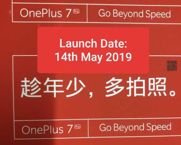OnePlus 7: svelata la data della presentazione, e sarà anche PRO